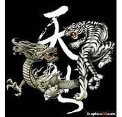 Facebook Dragon And Tiger Pictures Photos
