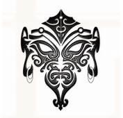 Maori Face Tattoo By B Rox U On DeviantArt