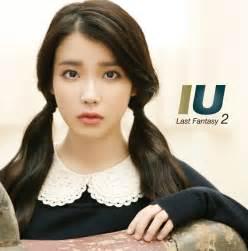 IU(歌手【韓国】)