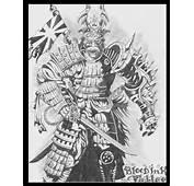 Dragon Samurai Warrior By Inkwork27 On DeviantArt