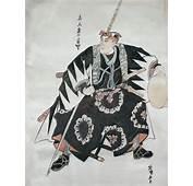 Samurai Art Gallery Woodblock Prints Arts