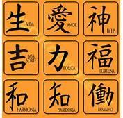 Significado De Alguns Símbolos Japonês