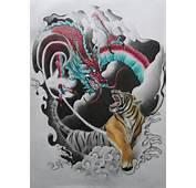 Oriental Dragon Tiger By LeeKelvin On DeviantArt