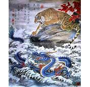 Chinese Dragon And Tiger  Illustrations Paintings Pinterest