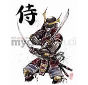 Armored Samurai 2 Swords By MyCKs On DeviantArt