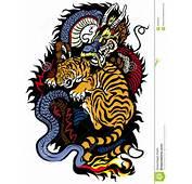 Lucha Del Dragón Y Tigre Imagen De Archivo  35090941