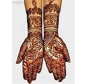 Mehndi Designs For Bridal 2013