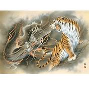Ozuma Kaname  Dragon And Tiger 小妻要「龍虎図」