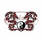 Tattoo Design With Two Stylized Dragons Chinese Ideograms Meaning