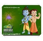 Chota Bheem Aur Krishna Games Download  PelautsCom