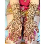 Mehandesign Indian Wedding Mehndi Design