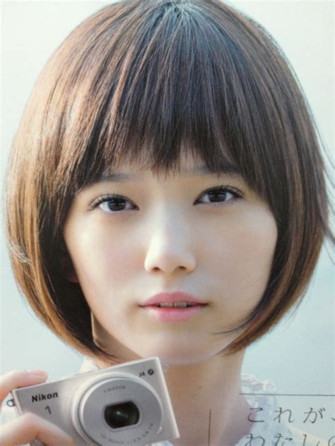 本田翼(女優)