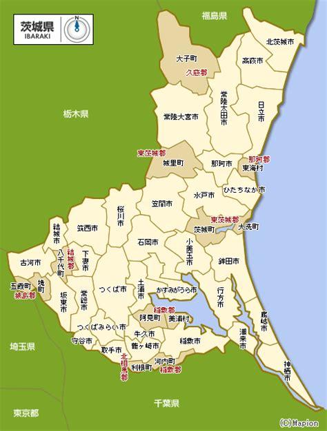 茨城県:茨城県の地図からエリアを探す