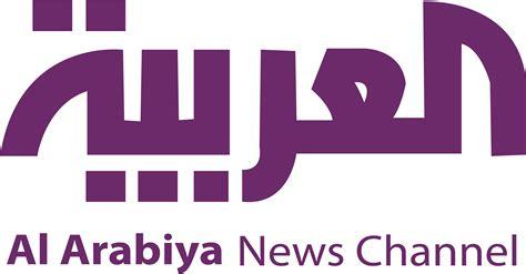 Al Ahmad TV