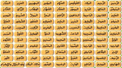 Asmaa Arabia Awlad image 21