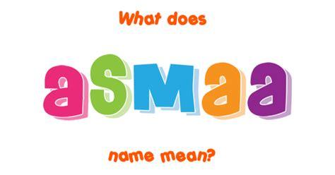 Asmaa Arabia Awlad image 18