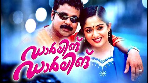 Malayalam Film 2013 image 20