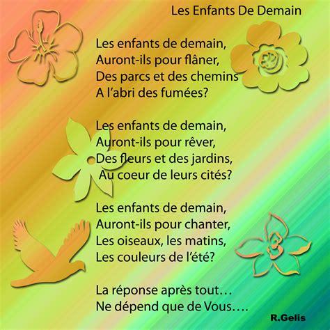 Poesie Sullo Sport image 10