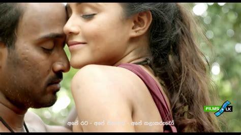 Malayalam Film 2013 image 18
