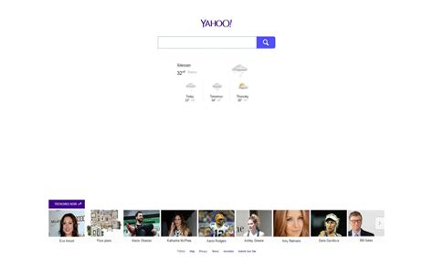برنامج Bing