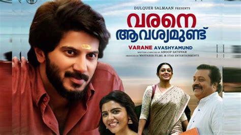 Malayalam Film 2013 image 15