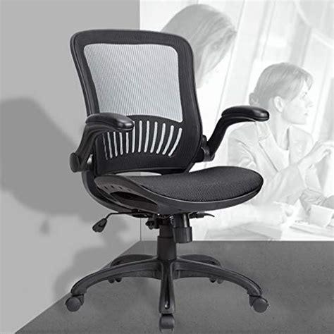 BestOffice Ergonomic Office Mesh Desk Task Computer Lumbar Support
