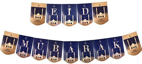 Samahara Eid Mubarak Party Decorations Banner for Home